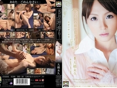 Miku Ohashi in Banged In Front Of Husband