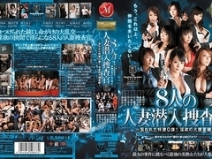 Nana Aida, Yumi Kazama, Chisato Shouda, Ryoko Murakami in 8 Married Women and the Targeted Agent p.