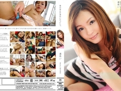 Mei Haruka� in If My Girlfriend Was Mei