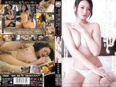Risa Murakami in Banged In Front Of Husband