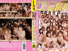 Great Heavy Soapland